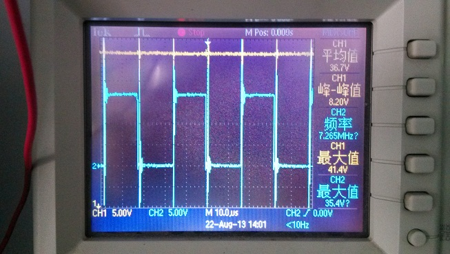 uc3842升压电路负载调整率差