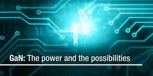 氮化镓技术推动电源管理不断革新