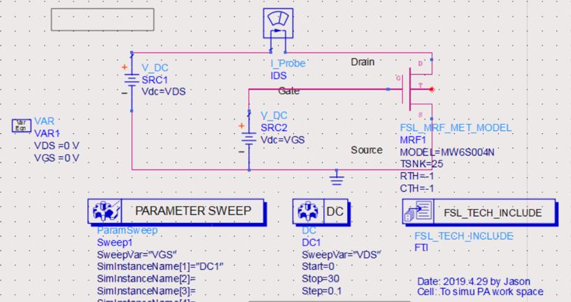 TI多通道PA控制器AMC7932在MIMO系统中的优势