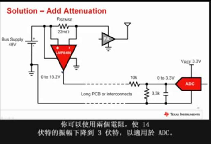 电路 电路图 电子 原理图 688_469