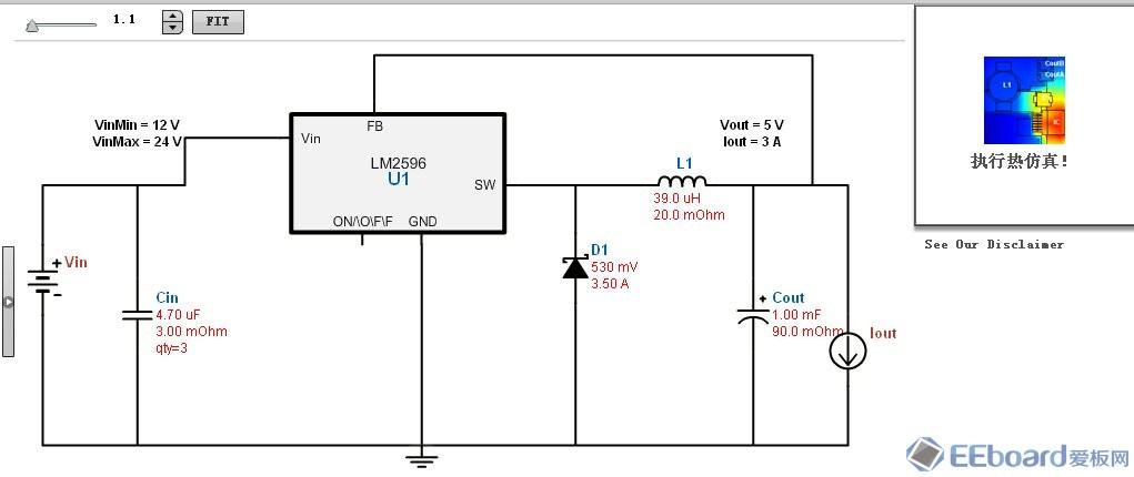 方案导出的电路原理图