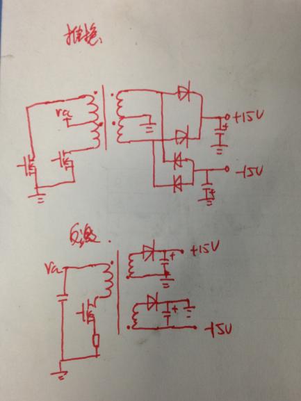 推挽电流模式