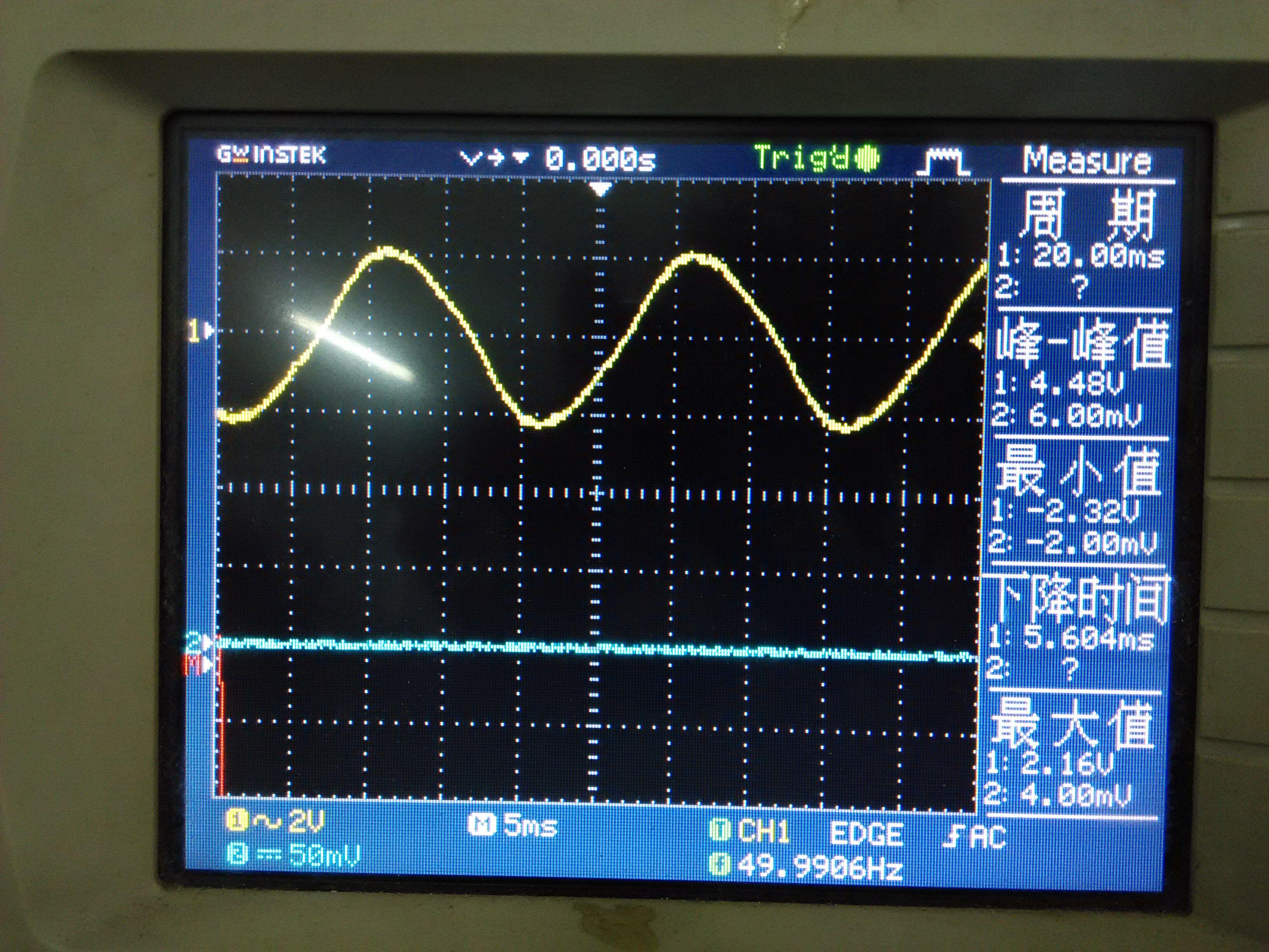uc3842开关电源的升压问题
