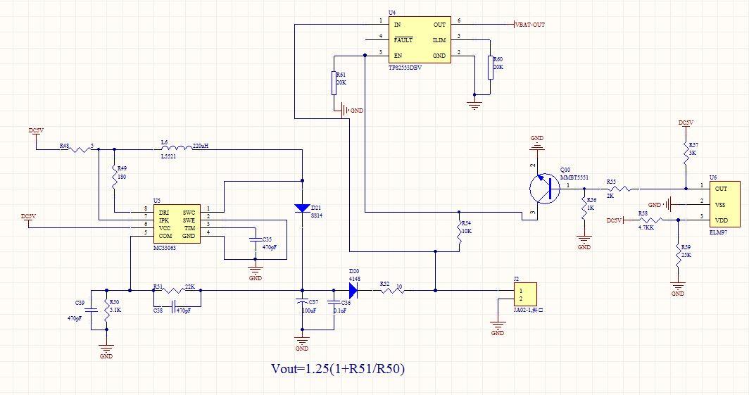 mc33063升压电路电感啸叫