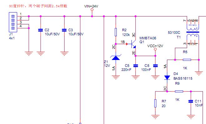 lm5041级联推挽,电流互感器采样输出应该是怎么样的波形?