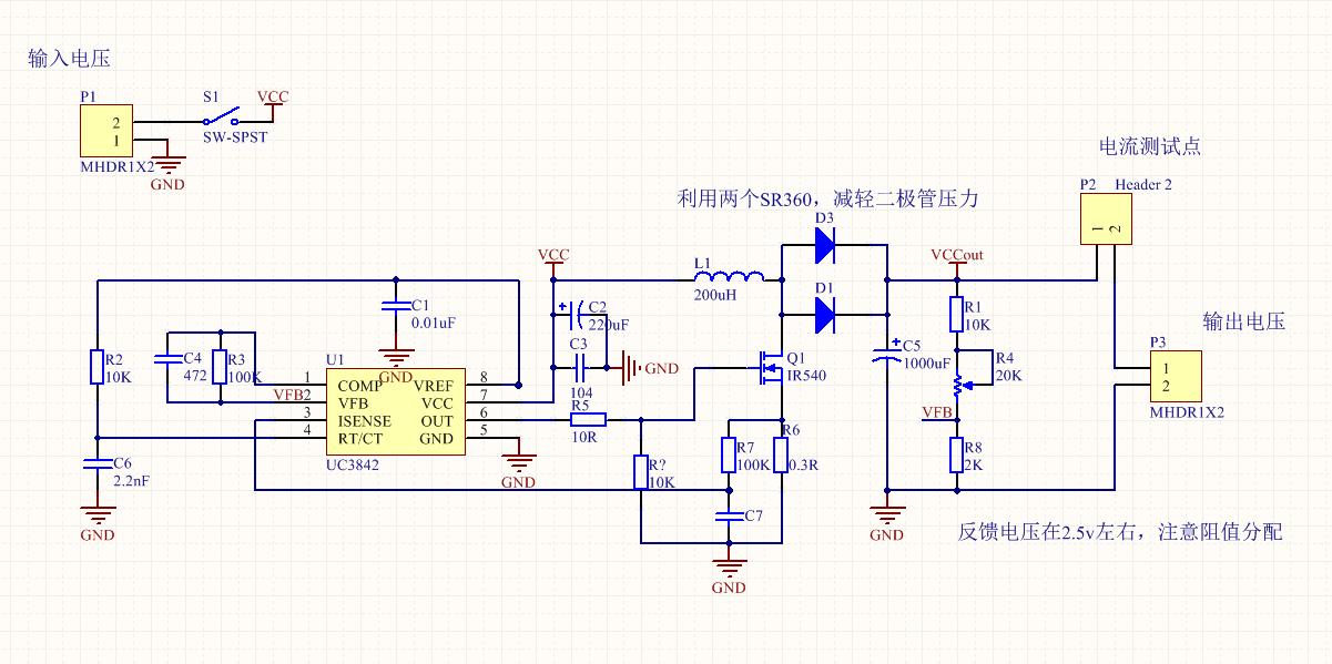 3842dc/dc转换器电路设计原理