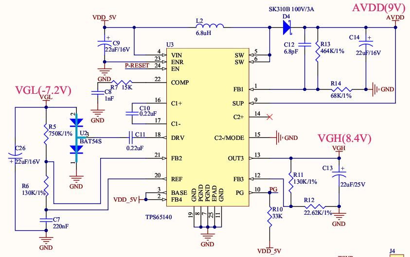 tps65140液晶屏供电负电源一直波动原因?
