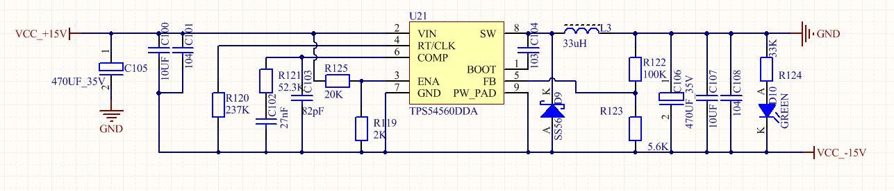 一个正电压转负电压的电路