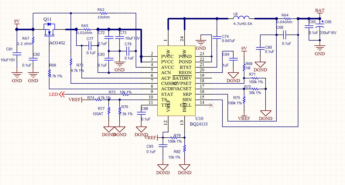 电池为双锂电池串联,正常电压7