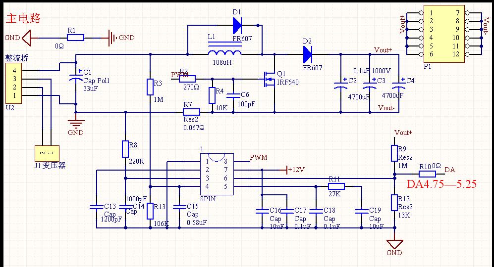 ucc28019高功率因数芯片的使用
