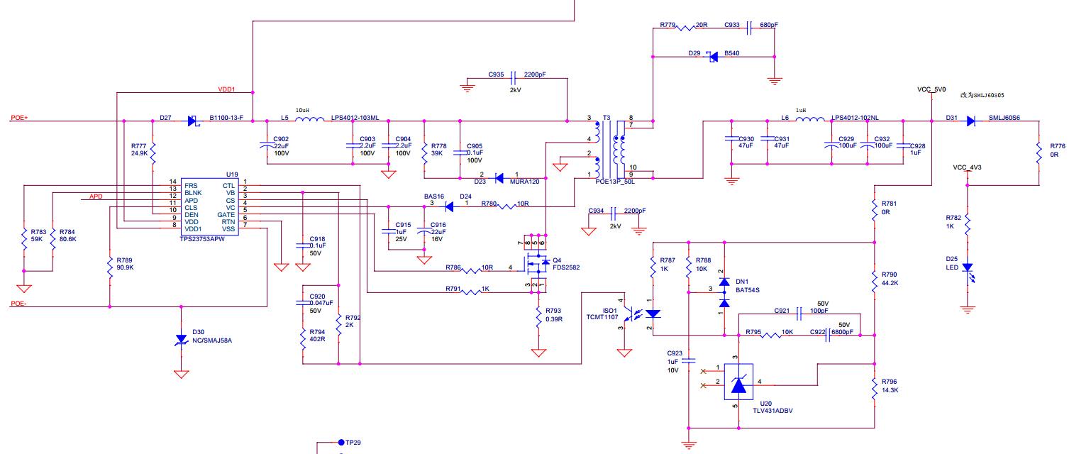 电路 电路图 电子 原理图 1514_640