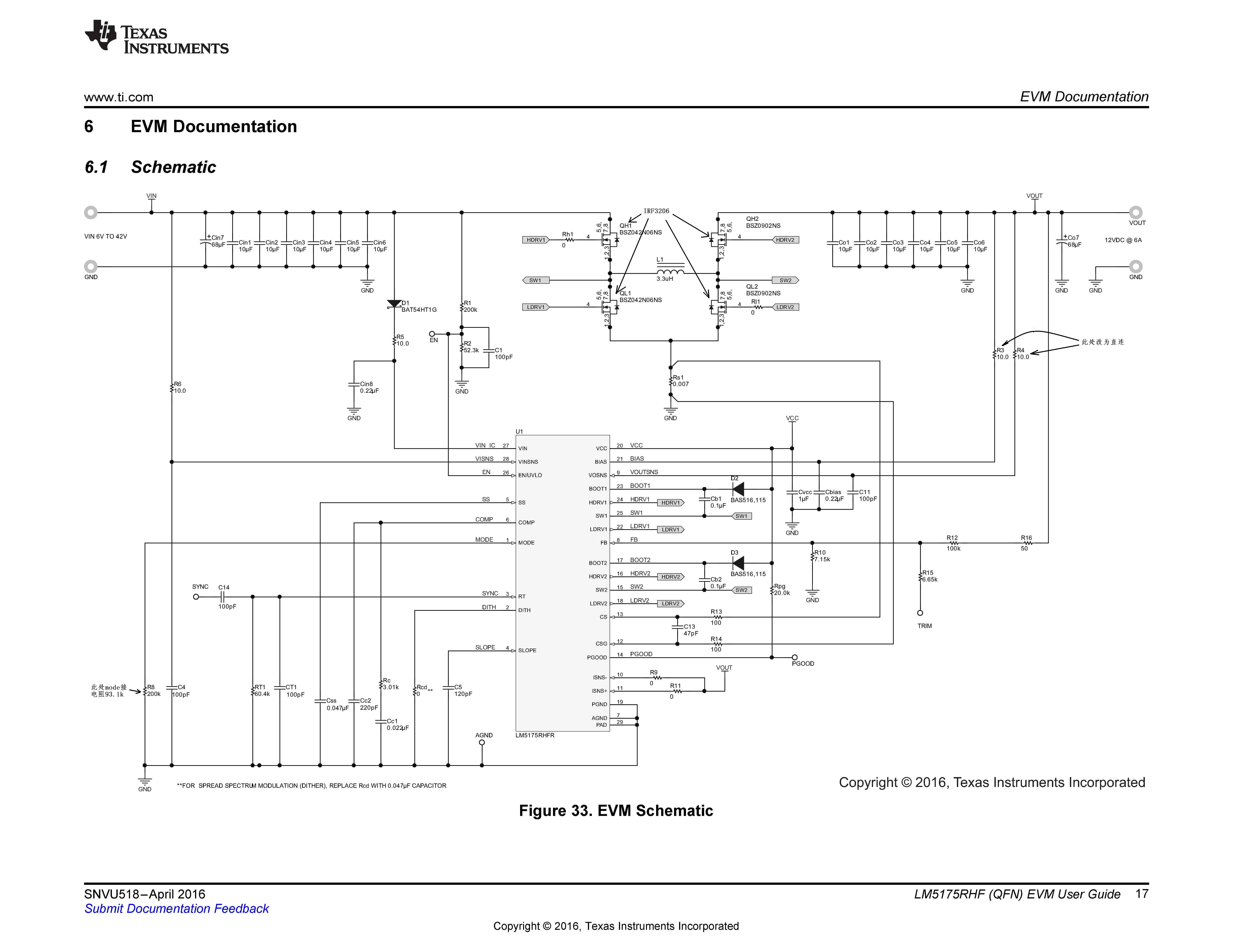 电路 电路图 电子 原理图 6600_5100