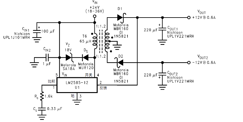 12转正负12的线性稳压电源