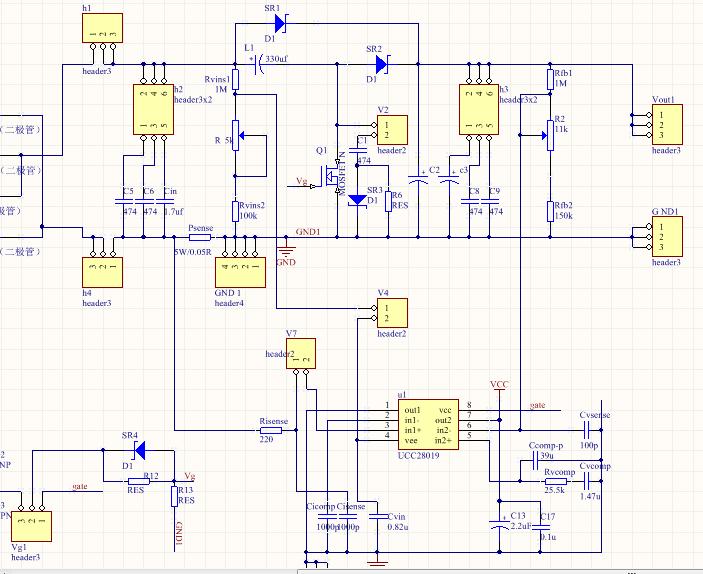 7脚电源管理芯片电路