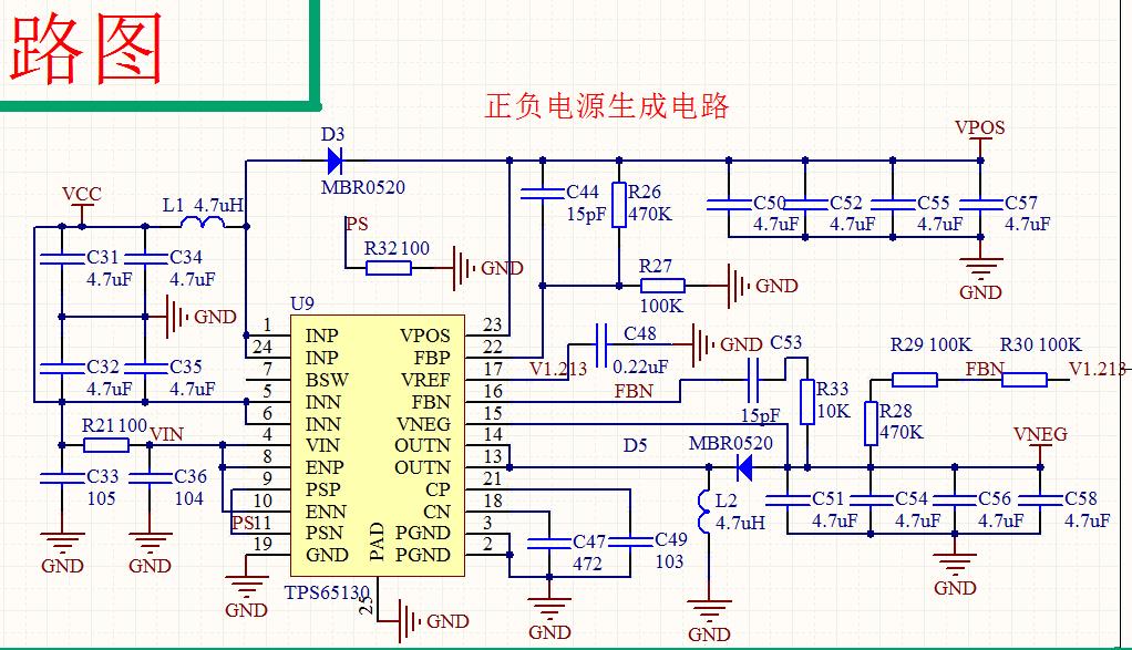 放和buf供电,电源的电路