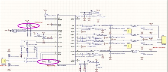 lc滤波电路导致输出短路保护