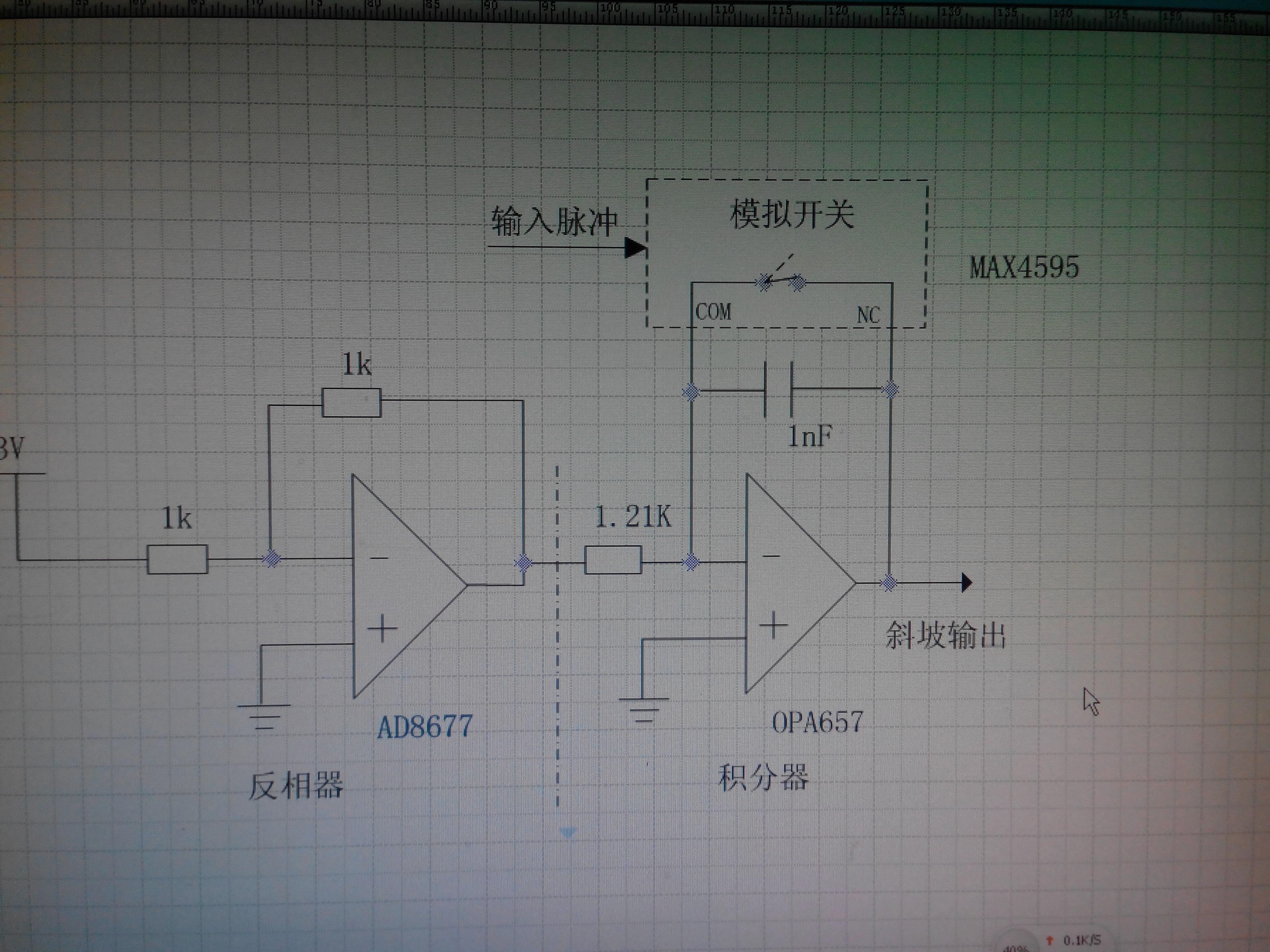 积分器与一阶rc低通滤波器有区别吗?