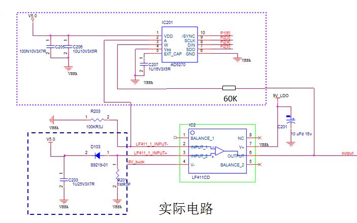 运放lf411cd信号输出振荡问题