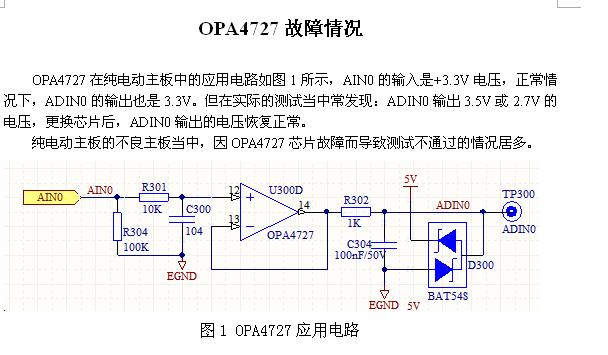电路设计opa227放大器放大器和线性器件运放运算放大