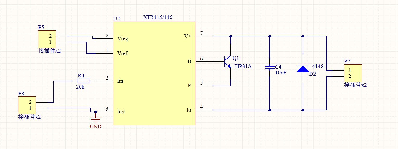 混合放大器电路图