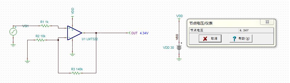 输出的节点电压为4.34v