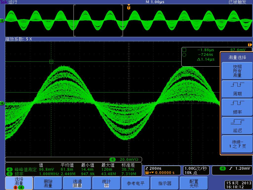 TI的大大们 ,我按照VCA822上面的电路搭建了一个四象限电路,按照公式  是不是Rg和R1必须完全相等,误差很小? 现在我做的有一个现象,将载波1M,1Vpp 加载在Vin,然后将Vg,100K输入0.5Vpp或者到1Vpp 得到如下的波形:  类似包络,其实有时候有包络,但是波形在震荡。  下面将波形放大:    现象是波形在上下峰值处上下波动。 这个应该不是自激或者是振动吧。 然后我做了如下的测试,断掉基波,Vg加上直流电压。 可以得到如下波形:  改变Vg可以改变Vin的幅度,频率是对的,这个