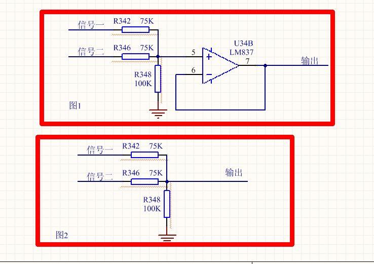 技术论坛 模拟与混合信号 放大器 加法器电路相关问题咨询