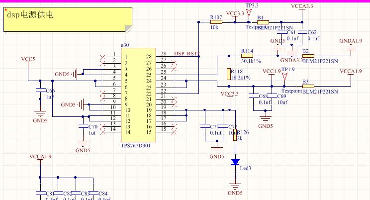 自己做的28335的板子,电源采用的是tps767D301,发现板子虽然可以连接下载,但是电源发热特别严重,烫手。检查后发现1.9v的电源连接到dsp时,电源芯片温度就会上升。怎样才能有效的解决电源芯片发热呢?</p> <p>   另外,最近做实验时,出现了1.