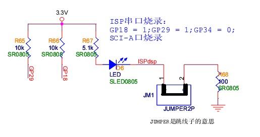 Rich, 1.你有使用这个串口跟电脑收发数据,测试一下串口是否正常工作? 2.把GPIO34拉低后,从新上电。 3. 板子上的晶振确定是20M。 4. hex 文件是intel hex结构。 Eric