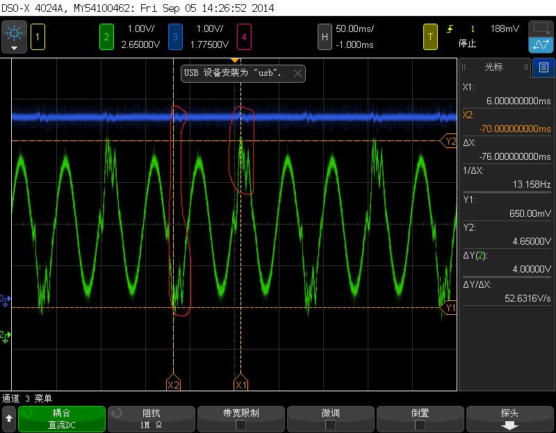 在调试程序的时候,需要用到两种不同的触发事件(两个中断)来触发AD采样,,一种是20K频率的由EVA的PWM产生(TI下溢中断),进行电机控制的电流采样;一种是10K的由evb的cap6产生(CAP6捕捉中断),采样旋变的信号计算电机角度。</p> <p> 问题是,当我把ADC设置为双序列发生器后,即EVA定时器T1的下溢中断触发SEQ1,即中断20K,采样电机控制的电