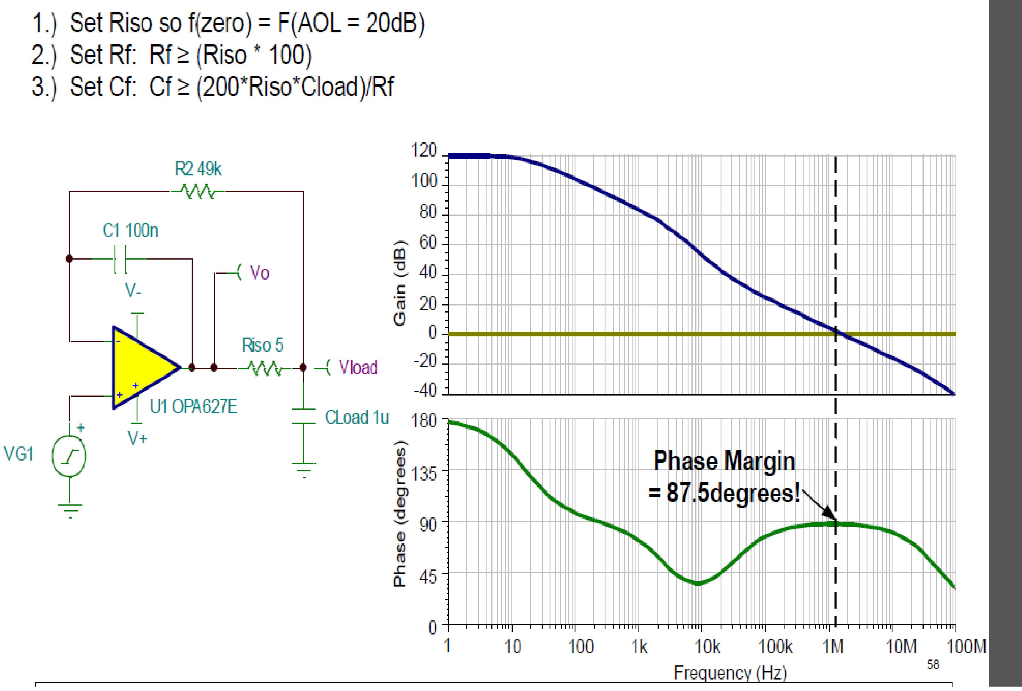 为了防止缓冲器lmv321(电压跟随器)震荡,实际的电路中