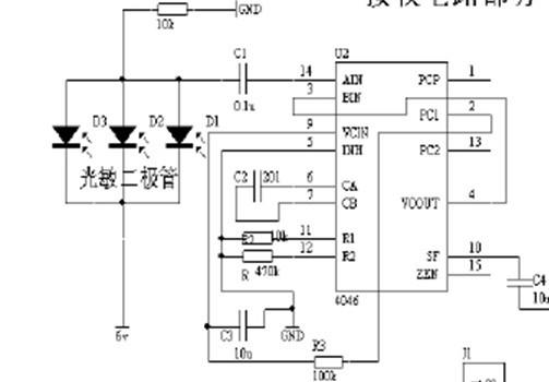 cd4046的音频调制解调