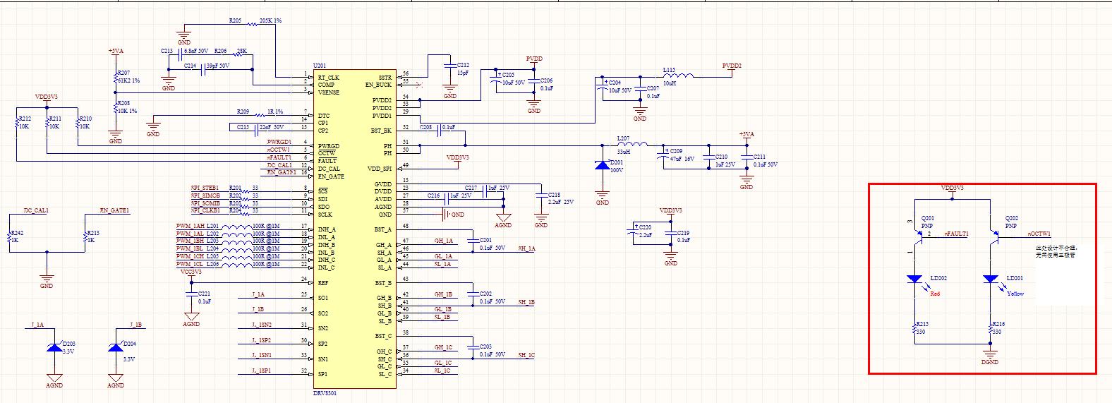 目前能够正常工作的芯片,在电源电压低于24v时,8301就不正常工作.