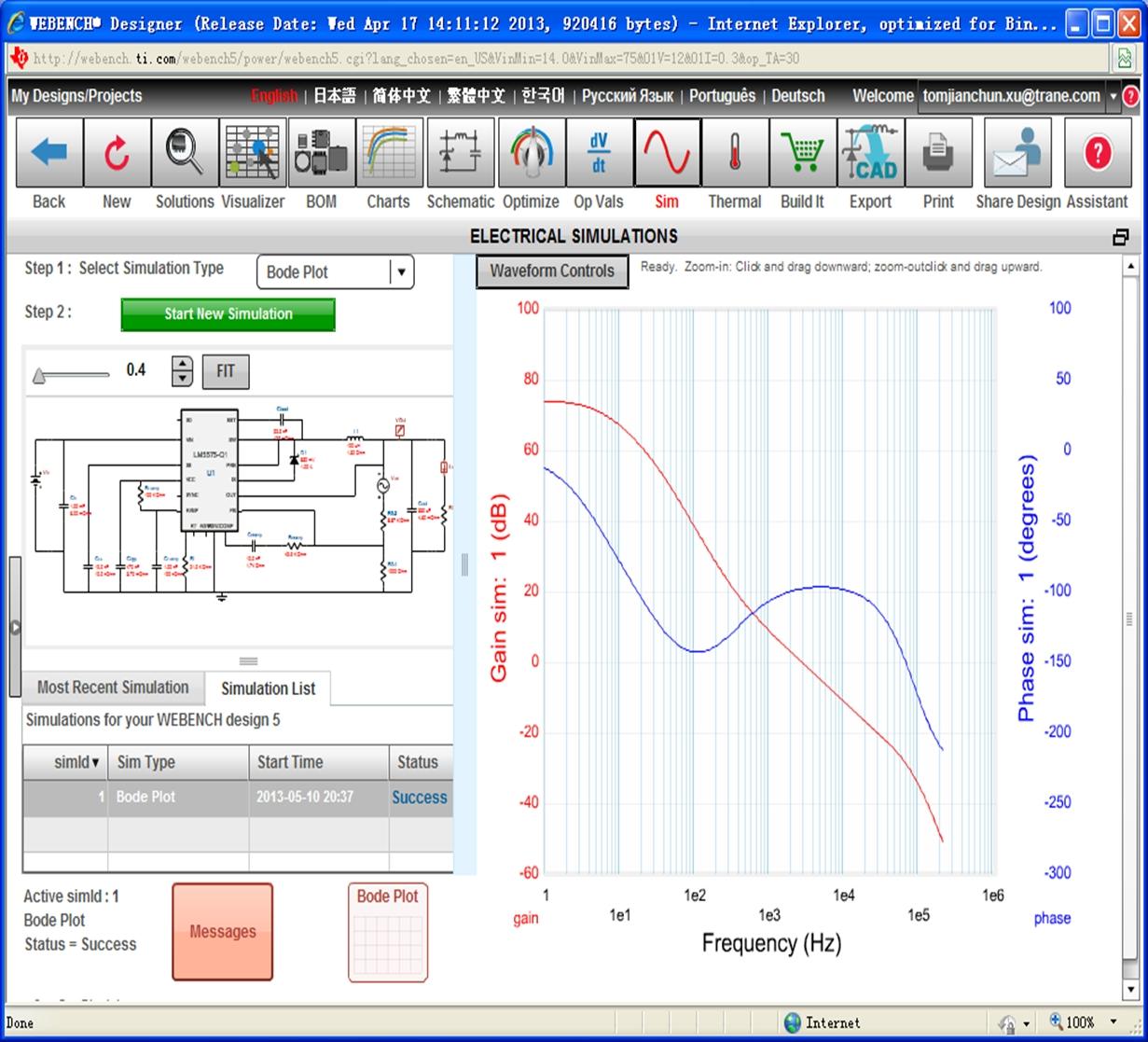 lm5575开关电源电路 如何分析bode