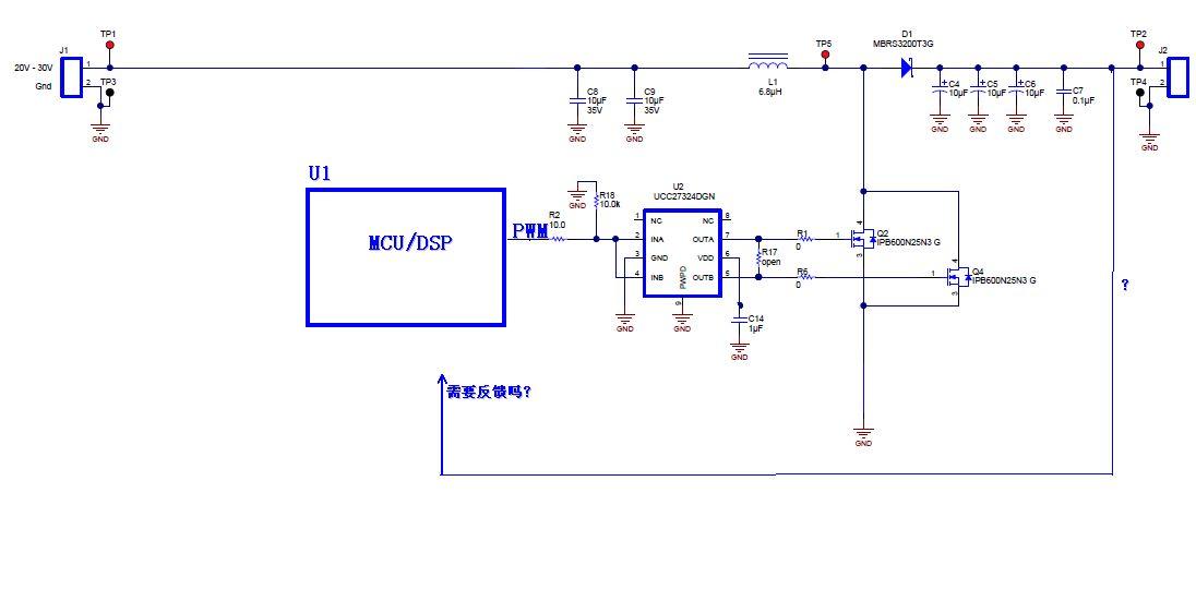 在做超声波电机的驱动电路,需要一个低压转高压的应用.