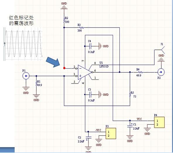 lc 谐振荡器电路图