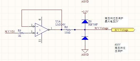 关于lm324做电压跟随器的问题