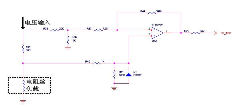 的电流检测电路!