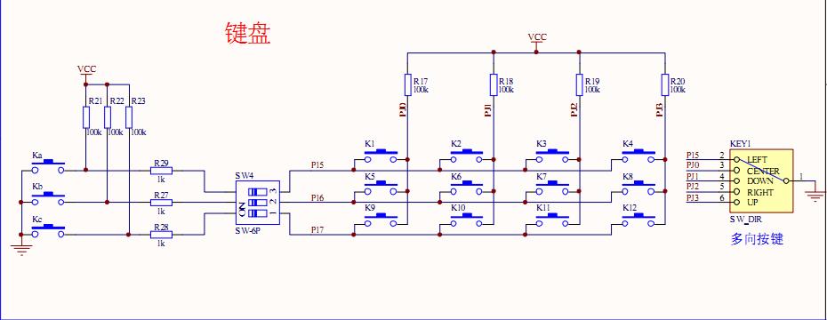电路pj是什么意思