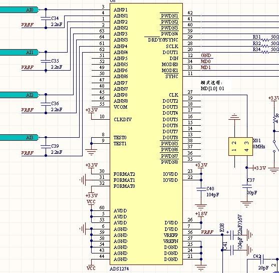 """第一次用<a href=""""http://www.ti.com.cn/product/cn/ADS1274"""" target=""""extwin"""">ADS1274</a>做项目,这几天在调试时遇到一个困扰我的问题,1.AINN管脚输入:取2.5V基准电压采用OP1177运放组成跟随电路,在AINN上得到2.500V电压 2.AINP输入端为我的信号放大电路信号接入。3."""