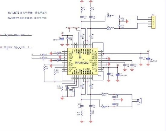 如图所示为电子喇叭电路图