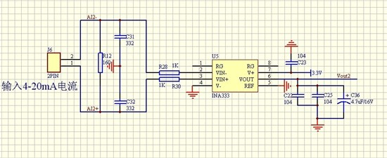 ina333输出电压问题