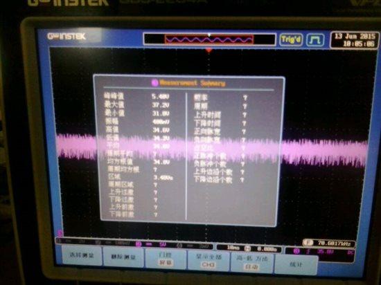uc3843 boost电路低频噪声大