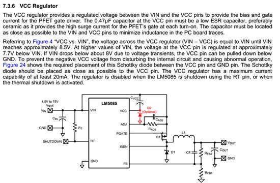 dcdc转换器的问题