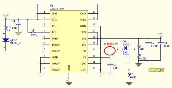 简单1.5升3.3v电路图