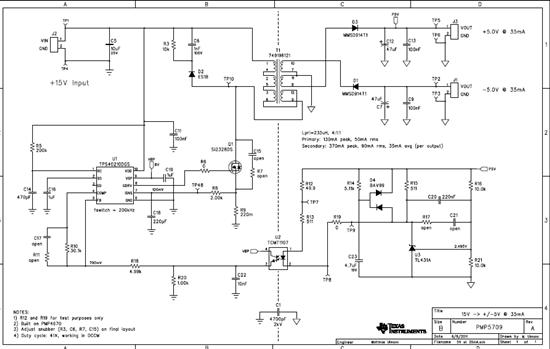 12v转 5v和-5v,隔离电源,低静态电流