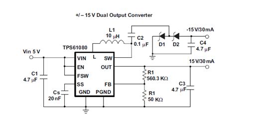 求推荐5v转正负15v运放供电电路或芯片