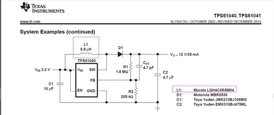 技术论坛 模拟与混合信号 电源管理 tps61040的典型电路图中的电感