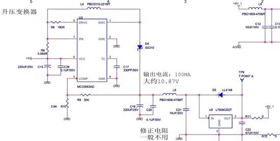 专家,您好!关于MC33063调试过程中发现的问题,特向专家请教一下,谢谢!</p> <p>问题:MC33063外围电路上的电感有很大的啸叫声,先前测试出MC33063的PIN1(CH1)&PIN8(CH2)&PIN3(CH3)输出波形不是很稳定,本来以为是工作不稳定导致电感啸叫,但是<span>通过调整CT的大小,测试得到满意的结果,</span>现在从测得波形可以看出电路工作是稳定的,可是为什么电感还会啸叫?</p> <p