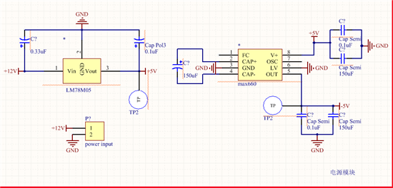 输入电压为12v,这里需要的到正负5v的电压
